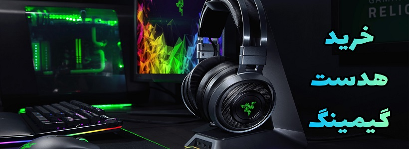 اکانت قانونی Tom Clancy's Rainbow Six Siege