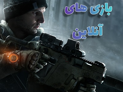 اکانت قانونی Call of Duty: Black Ops Cold War